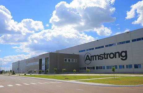 завод Армстронг в Алабуге имеет экологический сертификат