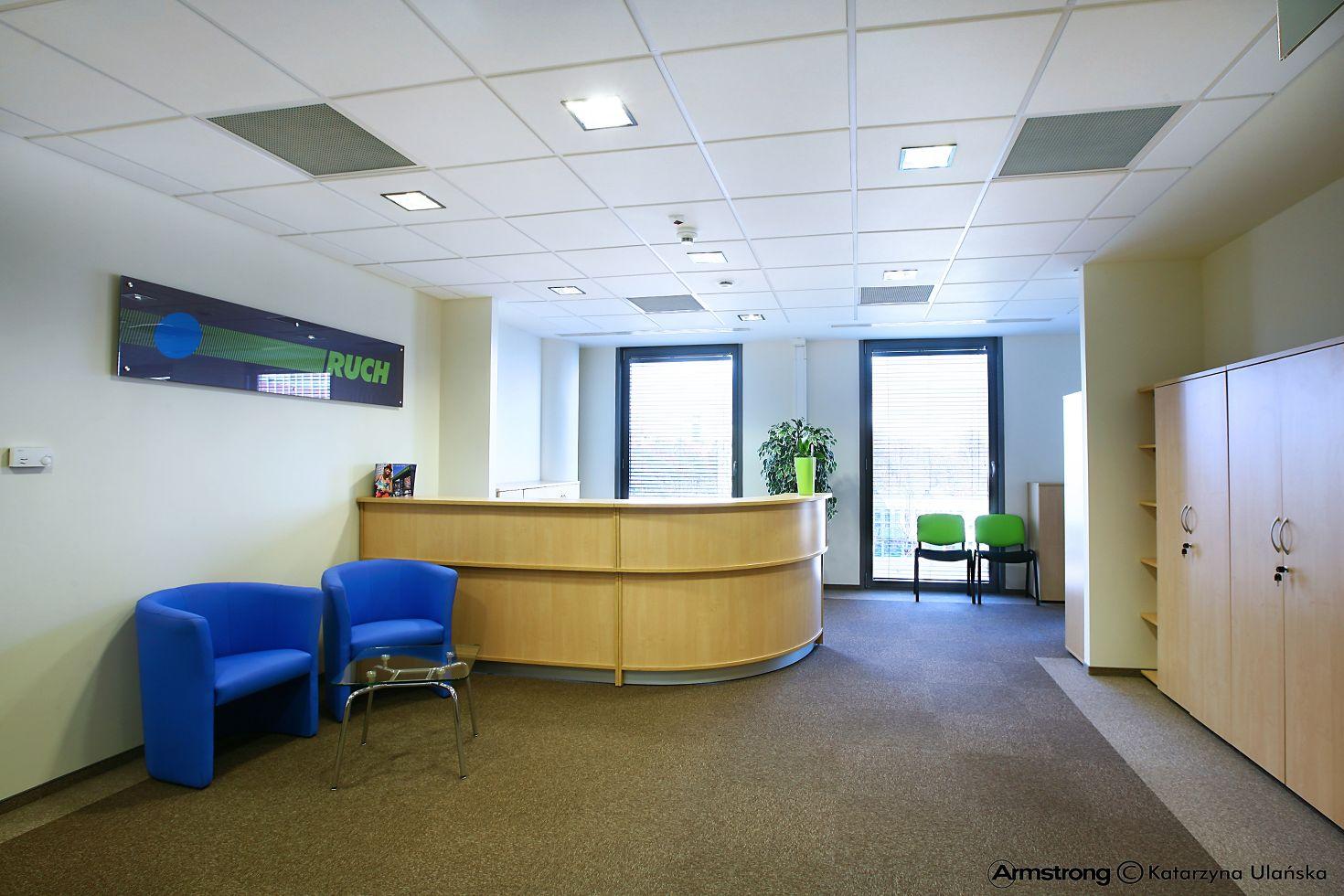 офисный подвесной потолок